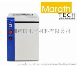 LED荧光粉真空脱泡搅拌机 (MT300)