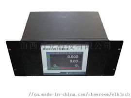 XK3208-C9型电子称重仪表
