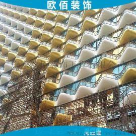海南酒店装饰双曲铝单板 三亚酒店外墙氟碳铝单板