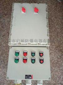双电源切换开关防爆控制箱