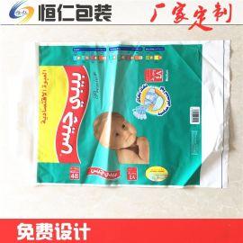 河北尿不湿包装袋 塑料袋厂家直供纸尿裤包装袋