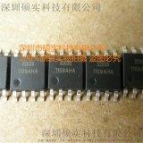 IMP3203替代IR2103半桥驱动芯片假一赔百
