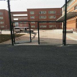 嵊州体育围网厂家 定做篮球场围栏网 不锈钢防护网