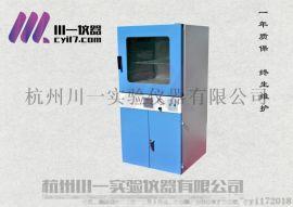 川一仪器真空干燥箱DZF-6020高温烘机