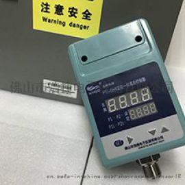 高温蒸汽锅炉压力控制器,锅炉压力开关