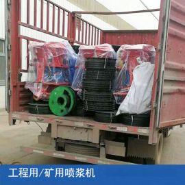 江苏苏州吊装式喷浆车价格 液压自动上料喷浆车