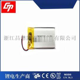 3.7v智能遥控器聚合物锂电池702727 380mah充电锂电池蓝牙音箱