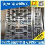 宜昌鋁格柵屏風隔斷銷售廠家,ODM代工鋁板雕刻屏風