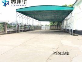 浦口区纵盛专业定做电动遮阳棚大型活动帐篷伸缩雨蓬