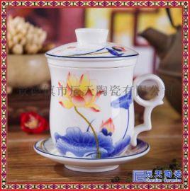 企业礼品陶瓷茶杯订做 陶瓷茶杯厂家加字