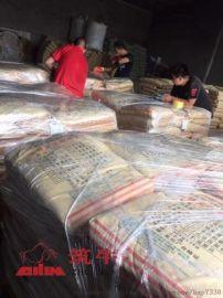 快速堵漏剂  堵漏剂报价  北京  重庆