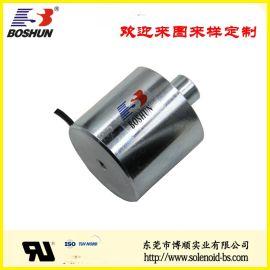 共用單車電磁鐵 BS-4038X-01