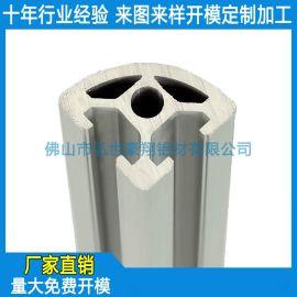 定制异形铝型材,U型铝合金,挤压工业铝合金型材定做