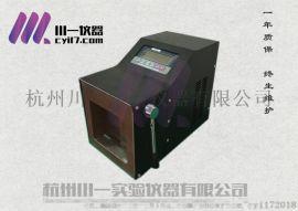 川一仪器拍打式均质器CY-10实验室无菌仪