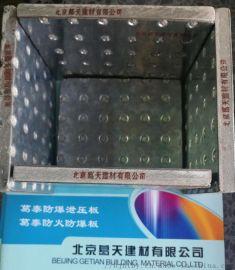 葛泰钢片纤维水泥复合板 品牌老质量好