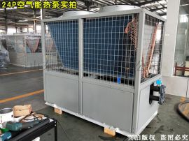 厂家直销 空气源热泵 煤改电采暖制冷耗电低