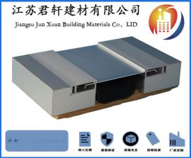 铝合金内墙变形缝装置厂家