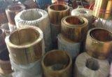 H62黄铜带分条加工 铜带厂家直销