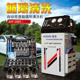 变速箱换油机自动波箱循环清洗换油设备