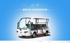 鑫跃牌电动观光车XY-D9