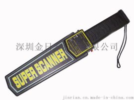 深圳金日安DPM-3003B1手持式金属探测器