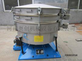 味精专用振动面粉筛|淀粉直排筛生产厂家