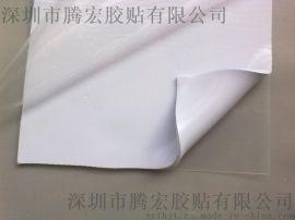 定做防滑EVA脚垫  海绵垫 防震泡棉垫