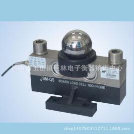 博达称重传感器厂家直销 博达30T桥式传感器 30吨模拟称重感应器