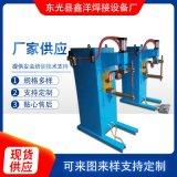 供应 全铜水冷点焊机 螺母点焊机  排焊机