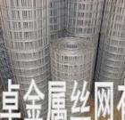 方格钢丝网(经济型)