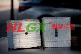 陶瓷纤维折叠块_窑炉保温隔热材料