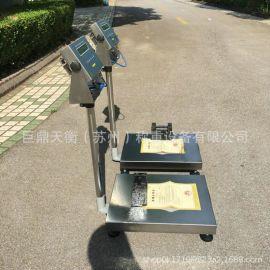宏力XK3101-EX防爆叉车秤 2.5吨不锈钢防爆叉车秤 昆山防爆叉车秤