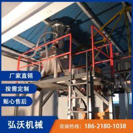粉体自动输送计量系统 集中供料系统