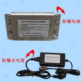 配合宏力本安型防爆仪表使用的充电器 宏力DE001防爆电池充电器