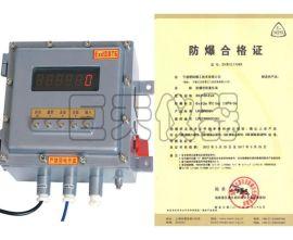 隔爆型电子秤 隔爆型称重仪表 宏力隔爆型称重显示器 宏力防爆称