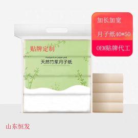 产妇月子纸刀纸加宽加长产妇卫生纸厂家直销oem贴牌卫生纸 批发纸