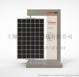 定制光伏太阳能模型年会礼品创意摆件商务礼品