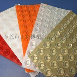 厂家直销玻璃透明胶垫自粘防撞胶贴橡膠防滑脚垫