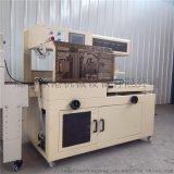 邊封熱收縮膜包裝機 門型展架熱塑封機