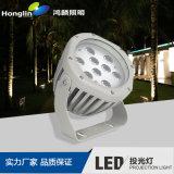 大功率LED投光灯18w