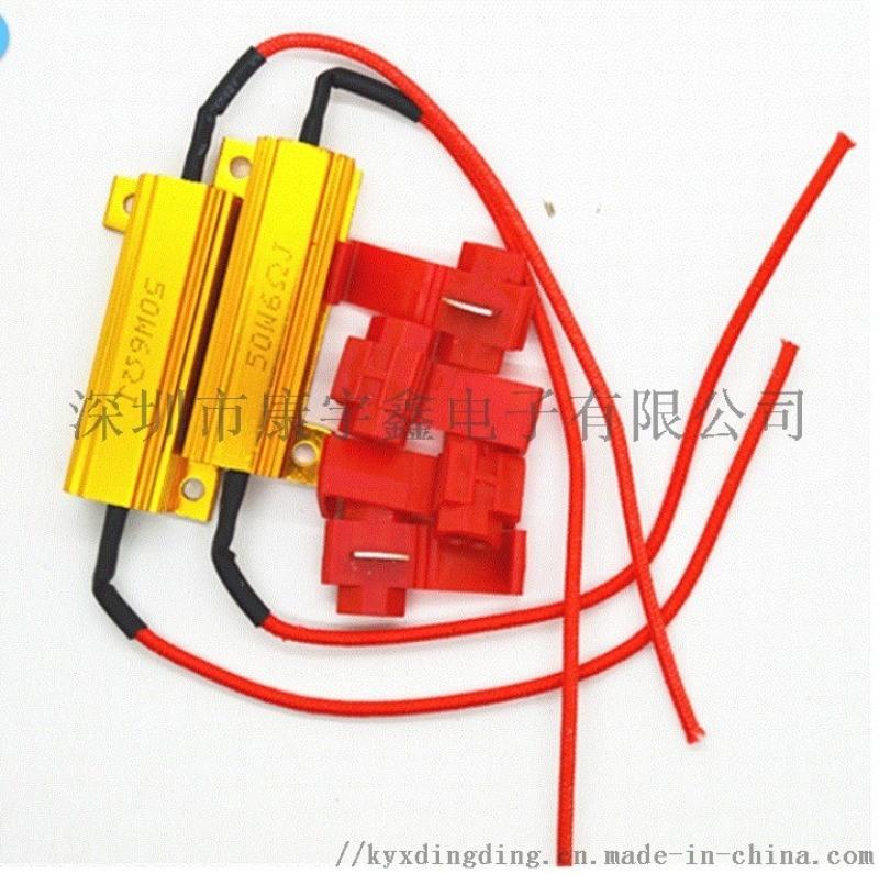 【康宇鑫】厂家批发 铝壳电阻 黄金铝壳绕线电阻器