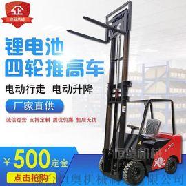 1吨电动叉车全自动堆高车1.5吨小型仓储搬运车