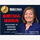 服務佳的成都CMA成都CPA培訓,值得體驗