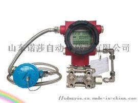 一体化多参量差压变送器显示瞬时累积流量温度压力