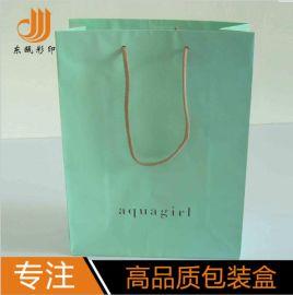 厂家批发创意包装袋白卡纸手拎袋化妆品手提袋礼品包装袋购物袋