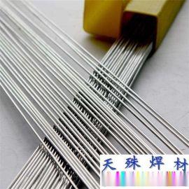 ERNiMo-1镍基合金焊丝 镍钼焊丝