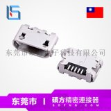 GR USB 硕方更专业的连接器生产厂家