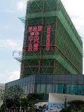 恩平專業生產樓盤牆體網格字廠家