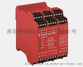 MSR142RTP红色继电器