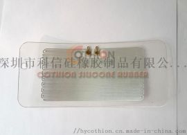PET绝缘透明加热片 金属透明电热膜 发热膜